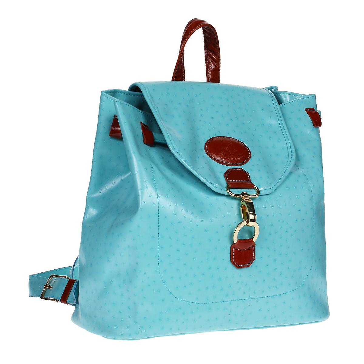 Рюкзак Dimanche, цвет: голубой. 466/1466/1Стильный молодежный рюкзак Dimanche выполнен из искусственной кожи голубого цвета с декоративным тиснением под страуса. Рюкзак имеет одно основное отделение, которое затягивается шнурком и дополнительно клапаном на замок-карабин. Внутри - открытый карман для мелочей или телефона. На задней стороне рюкзака расположен дополнительный вертикальный карман на застежке-молнии. Рюкзак оснащен двумя лямки регулируемой длины и удобной ручкой для переноски. Фурнитура - золотистого цвета. Стильный рюкзак Dimanche станет финальным штрихом в создании вашего неповторимого образа. Характеристики: Материал: искусственная кожа, текстиль, металл. Цвет: голубой. Размер рюкзака: 31 см х 30 см х 16 см. Высота ручки: 7 см. Длина лямок (регулируется): 73 см.