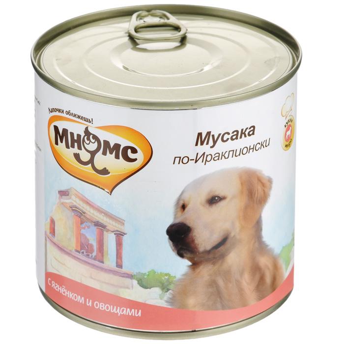 Консервы для собак Мнямс Мусака по-Ираклионски, с ягненком и овощами, 600 г57621Полнорационные корма Мнямс, производимые в Германии, содержат все необходимое для здоровой и счастливой жизни вашего питомца. Входящие в состав ингредиенты абсолютно натуральны, сбалансированы и при этом обладают высокой вкусовой привлекательностью. В каждом ресторане Ираклиона, столицы греческого острова Крит, вы найдёте такое интересное и вкусное блюдо, как мусака - запеканка из баранины, баклажанов, кабачков, моркови, лука и чеснока. Овощи обжаривают в растительном масле и распределяют на противне, затем кладут кусочки ягнятины, накрывают их кусочками помидоров, а сверху поливают белым соусом бешамель. Блюдо посыпают тёртым сыром и запекают в духовке. Сытная мусака с сочным мясом, душистыми овощами и золотистой хрустящей корочкой не только вкусное, но и очень красивое блюдо. При кормлении необходимо учитывать возраст и активность животного. Собака всегда должна иметь доступ к свежей питьевой воде. Состав: мясо (65%), из них ягненок (100%), картофель (3%),...