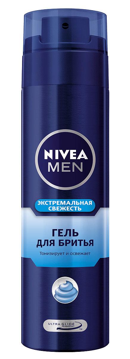 NIVEA Гель для бритья Экстремальная свежесть 200 мл100454002•Формула геля с освежающим экстрактом ментола и витаминным комплексом: •тонизирует кожу в процессе бритья •дарит неповторимый заряд свежести Одобрено дерматологами. Как это работает •Идеальное бритье •Кожа выглядит здоровой и ухоженной Характеристики: Объем: 200 мл. Производитель: Германия. Артикул: 81730. Товар сертифицирован.