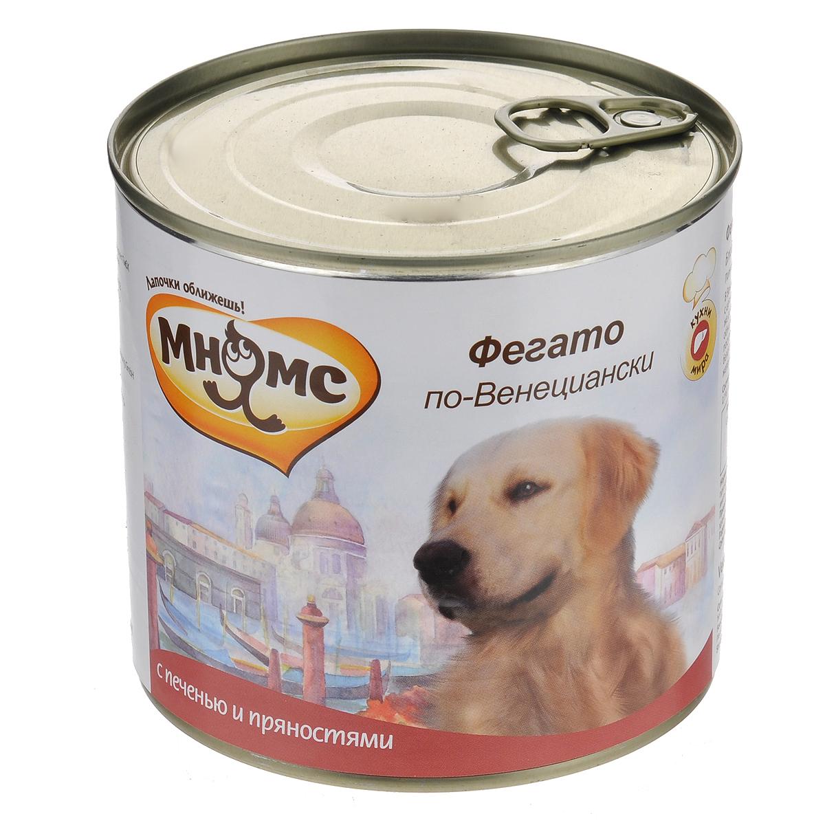 Консервы для собак Мнямс Фегато по-Венециански, с печенью и пряностями, 600 г57622Полнорационные корма Мнямс, производимые в Германии, содержат все необходимое для здоровой и счастливой жизни вашего питомца. Входящие в состав ингредиенты абсолютно натуральны, сбалансированы и при этом обладают высокой вкусовой привлекательностью. В Венецию современный способ приготовления печени пришёл из Древнего Рима. Только римляне, с целью сделать печень более мягкой и придать ей сладковатый вкус, использовали инжир. Венецианцам же инжир обходился слишком дорого, поэтому они придумали добавлять для этой цели белый лук. Фегато готовят очень просто: отдельно обжаренный в оливковом масле лук и слегка тронутую огнём телячью печень соединяют в одной посуде и тушат буквально несколько минут с добавлением шалфея, бальзамика, лаврового листа и белого вина. Нежная сладкая телячья печень, благоухающая ароматом трав, делает это простое блюдо желанным на любом столе. При кормлении необходимо учитывать возраст и активность животного. Собака всегда...
