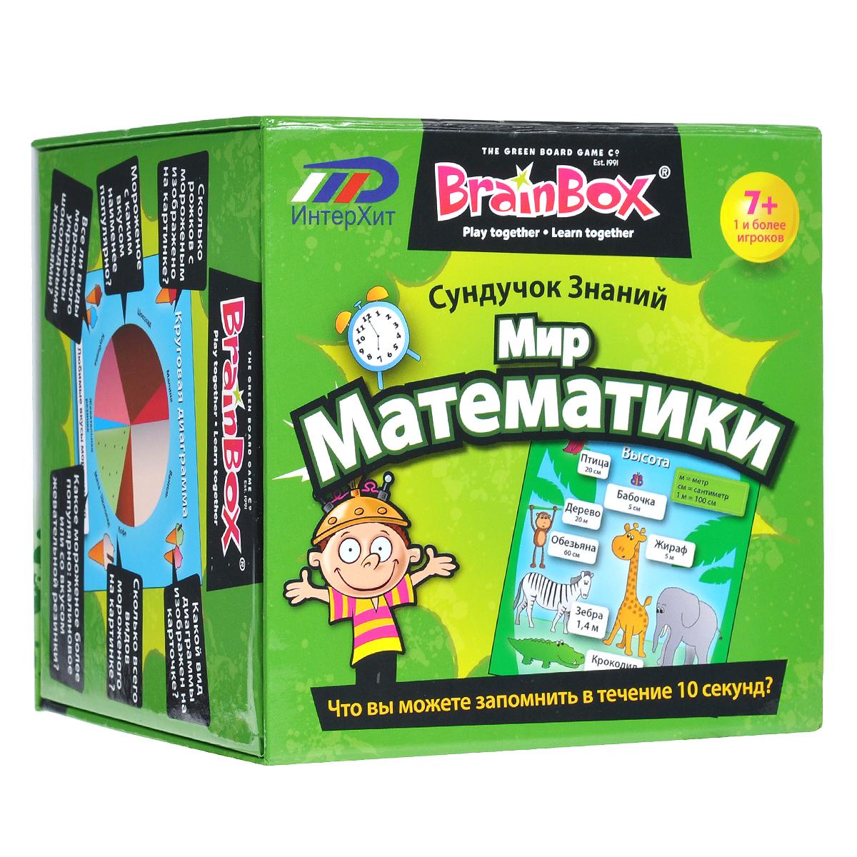 BrainBox Настольная игра Сундучок знаний Мир математики90718Настольная игра Сундучок знаний: Мир математики - это десятиминутный вызов уму и памяти. Игра включает 55 карточек, направленных на изучение математических процессов, песочные часы, игральный кубик и карточку с правилами игры на русском языке. Каждая карточка содержит название, связанное с цифрами, картинки и на обратной стороне - вопросы, ответы на которые можно найти в картинках. Необходимо перевернуть песочные часы и изучить картинки в течение десяти секунд. Затем перевернуть карточку, бросить игральный кубик и ответить на вопрос, порядковый номер которого равен количеству выпавших на кубике очков. Если ответ верен, игрок забирает карточку, если нет - возвращает в коробку. По прошествии десяти минут производится подсчет накопившихся карточек. В эту игру можно играть как одному, так и в компании двух и более игроков. Как показывает практика, уже через 5 минут от игры не получается оторваться и взрослым людям, поэтому не удивительно, что игра является хитом продаж во...