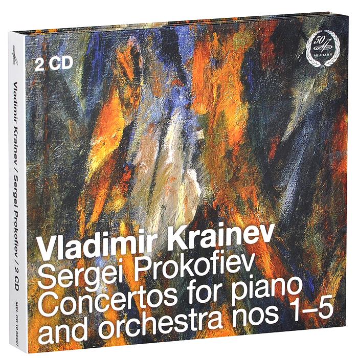 Издание содержит 20-страничный буклет с дополнительной информацией на русском английском и французском языках.
