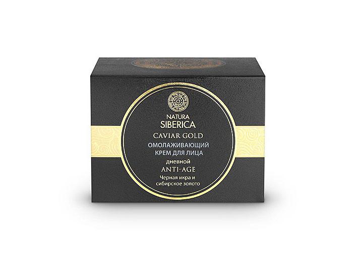 Natura Siberica Крем для лица Caviar Gold. Anti-Age, омолаживающий, дневной, 50 мл086-0-32925Крем Natura Siberica Caviar Gold. Anti-Age, созданный, чтобы подчеркнуть природную красоту вашей кожи, сохранить текстуру и тонус и вернуть ей лучистое сияние, вобрал в себя все достижения последнего десятилетия. Тающая текстура крема сразу же начинает оказывать омолаживающее действие: стимулирует регенерацию клеток и выработку коллагена, предупреждает образование глубоких и мимических морщин, придает коже сияние и молодой вид. Активные компоненты: Экстракт черной икры, всемирно известный своими уникальными омолаживающими свойствами, насыщен протеинами и коллагеном, минералами и витаминами, благодаря чему эффективно предотвращает процесс старения, активизирует процессы восстановления клеток и выработки коллагена. Коллаген черной икры удерживают влагу на уровне эпидермиса, улучшая ее тонус и упругость. Золотые пептиды активизируют синтез собственного коллагена и эластина, активно восстанавливают поврежденные клетки - основную причину старения кожи, а...