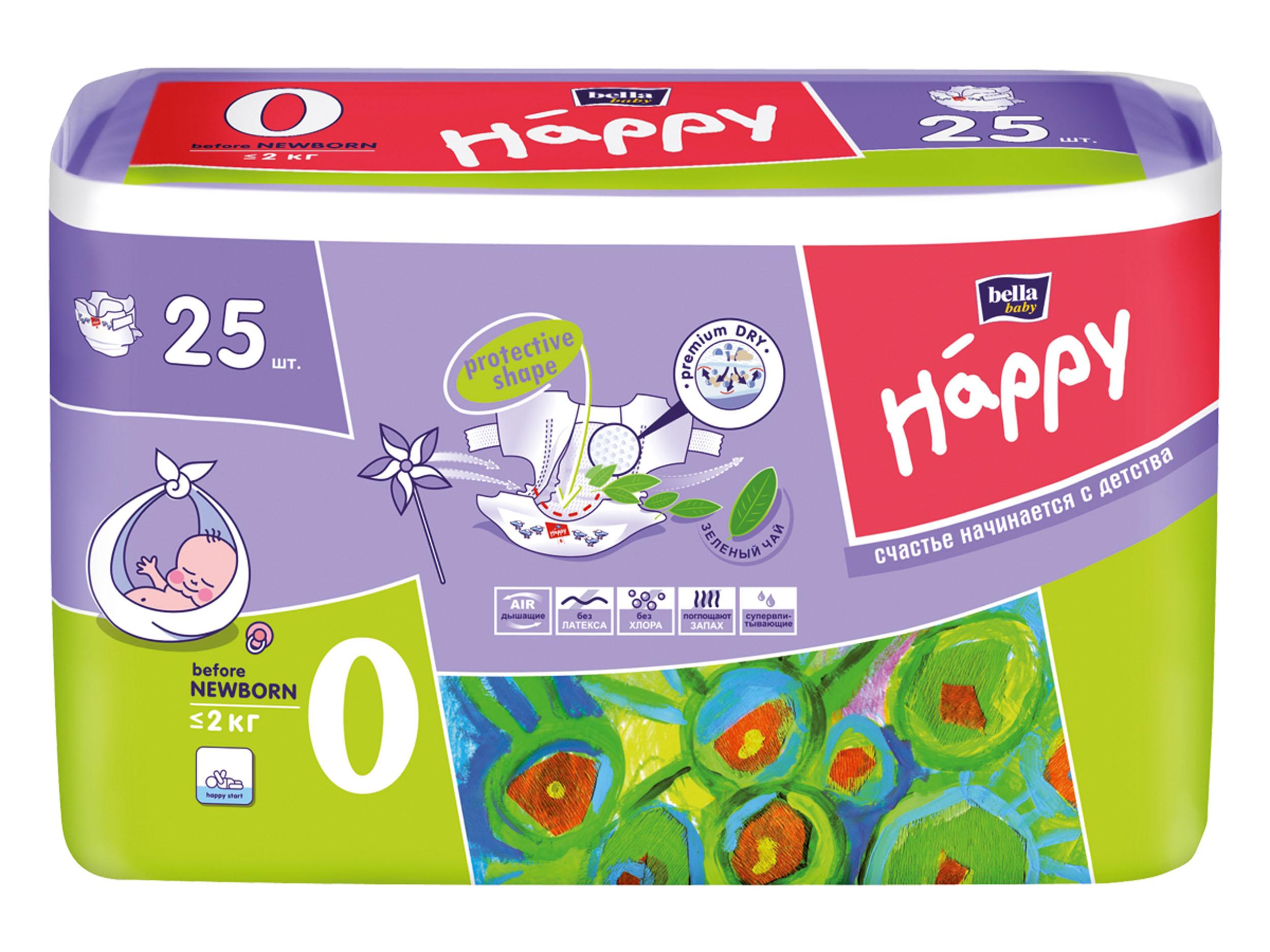 """Подгузники гигиенические для детей марки """"bella baby Happy"""" Before Newborn, 25 шт"""