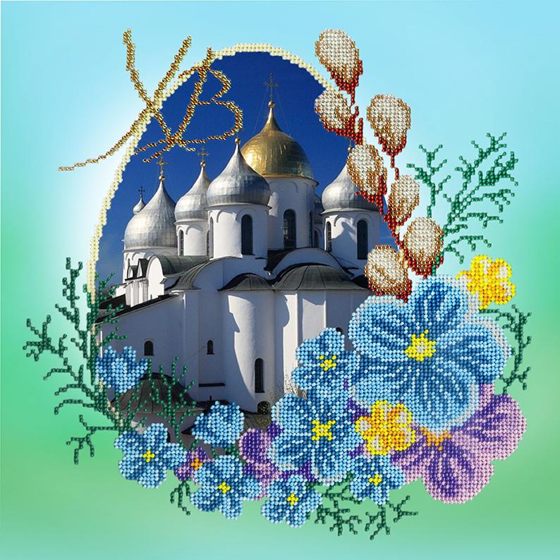 Набор для вышивания бисером Храм, 28 см х 28 см. БГ-225277133