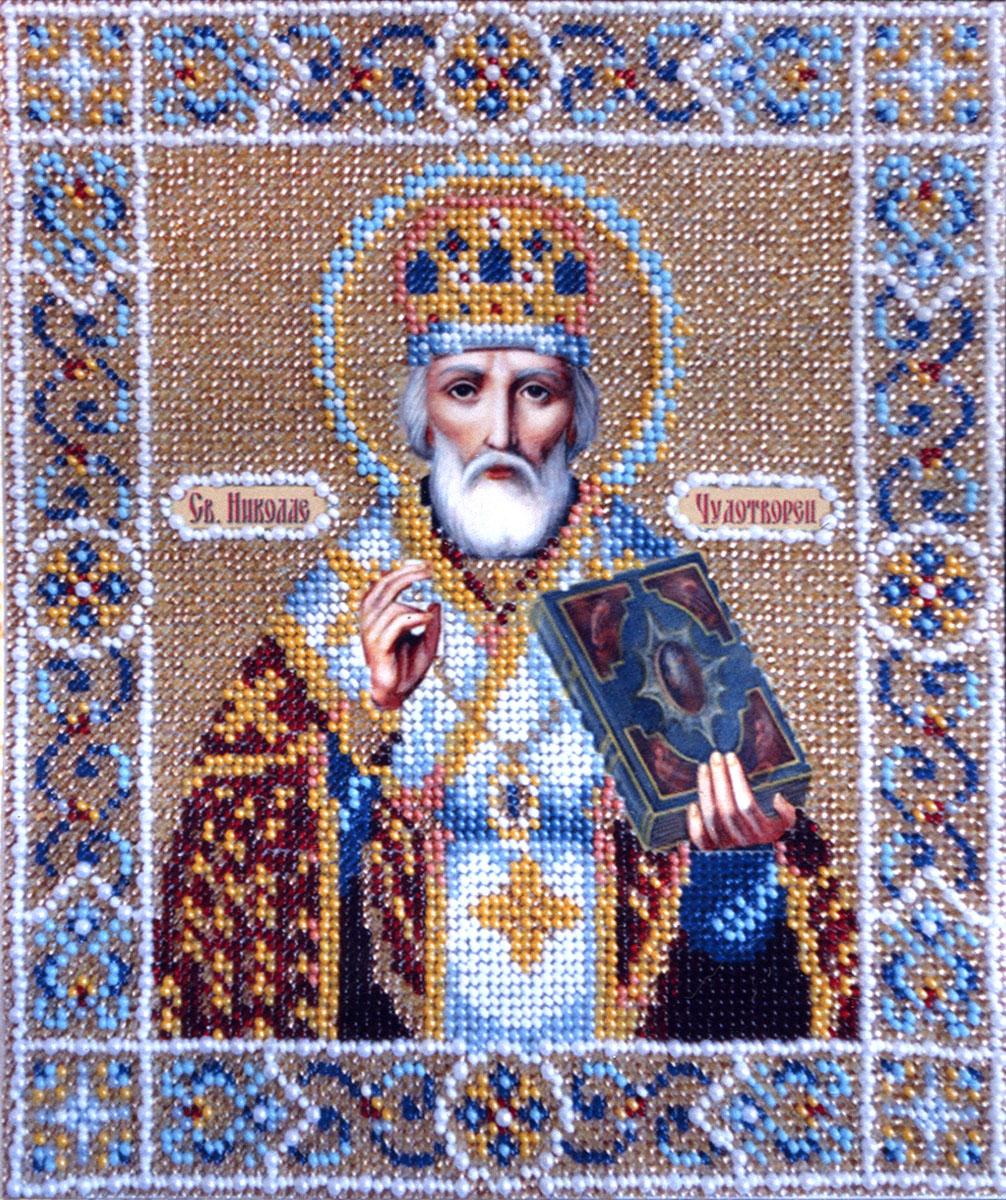 Набор для вышивания бисером Паутинка Св. Николай Чудотворец, 24 см х 20 см280023