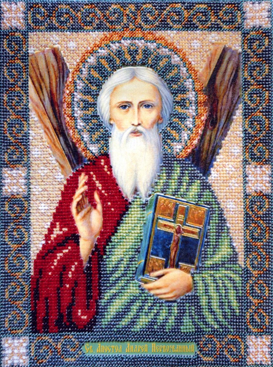 Набор для вышивания бисером Святой Апостол Андрей Первозванный, 26 х 20 см Б1006280024