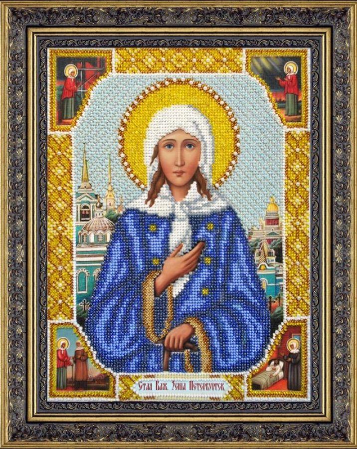 Набор для вышивания бисером Святая Блаженная Ксения Петербургская, 20 х 26,5 см280042