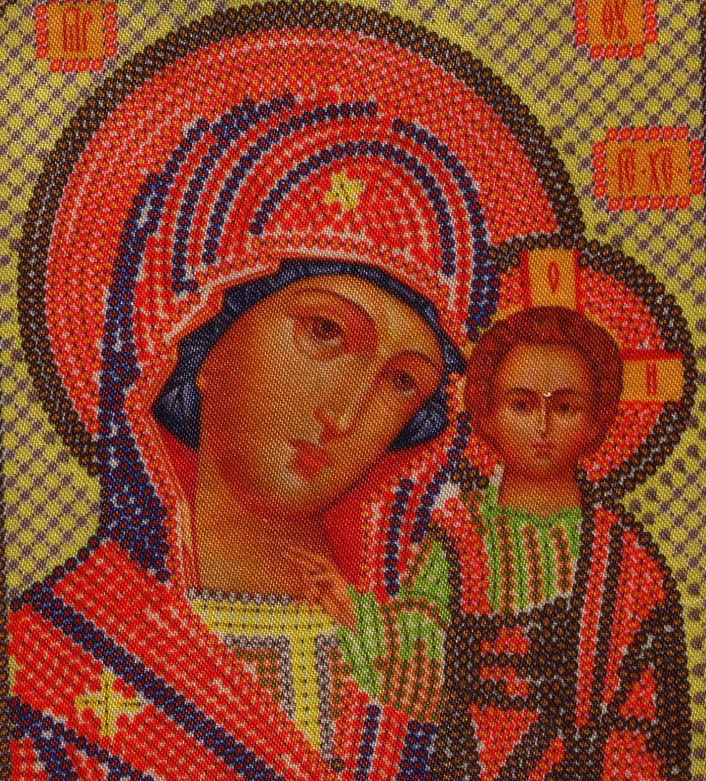 Набор для вышивания бисером Богородица Казанская, 13 х 17 см354293