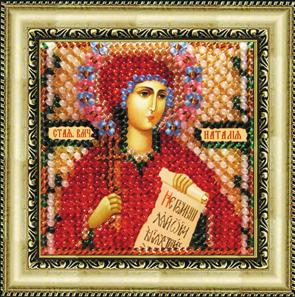 Набор для вышивания бисером Икона Святая Мученица Наталия, 6,5 см х 6,5 см. 021ПМИ680439