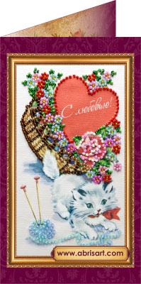 Набор-открытка для вышивания бисером С любовью-2, 8 см х 14 см694499