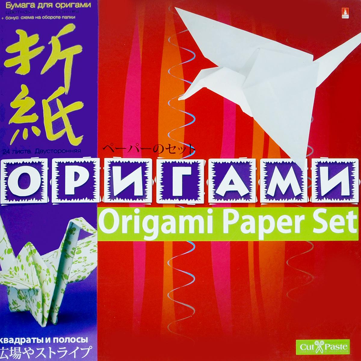 Бумага для оригами Квадраты и полосы, цветная, двухсторонняя, 24 листа11-24-111/3Набор цветной бумаги позволит создавать вашему ребенку своими руками оригинальное оригами. Набор состоит из 24 листов разных цветов. На обратной стороне папки приводится инструкции с фотографиями и рисунками по изготовлению оригами. Создание поделок из цветной бумаги позволяет ребенку развивать творческие способности, кроме того, это увлекательный досуг.