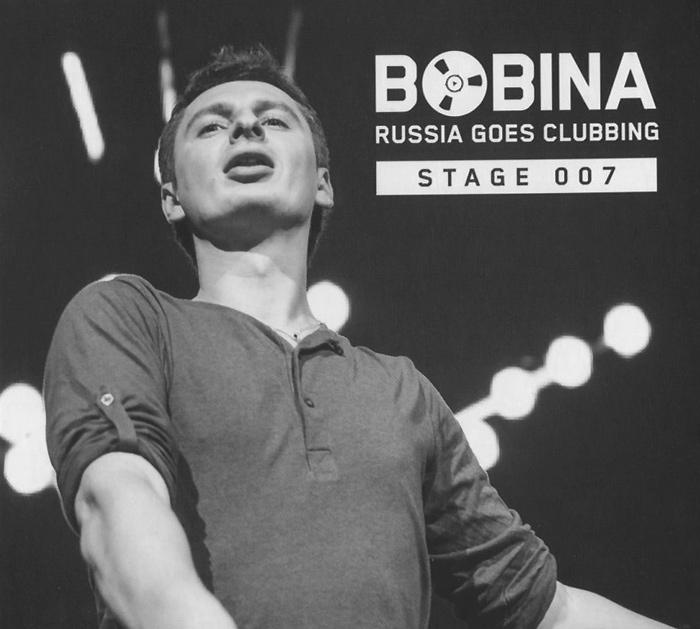 Bobina. RGC Stage 007 2014 Audio CD