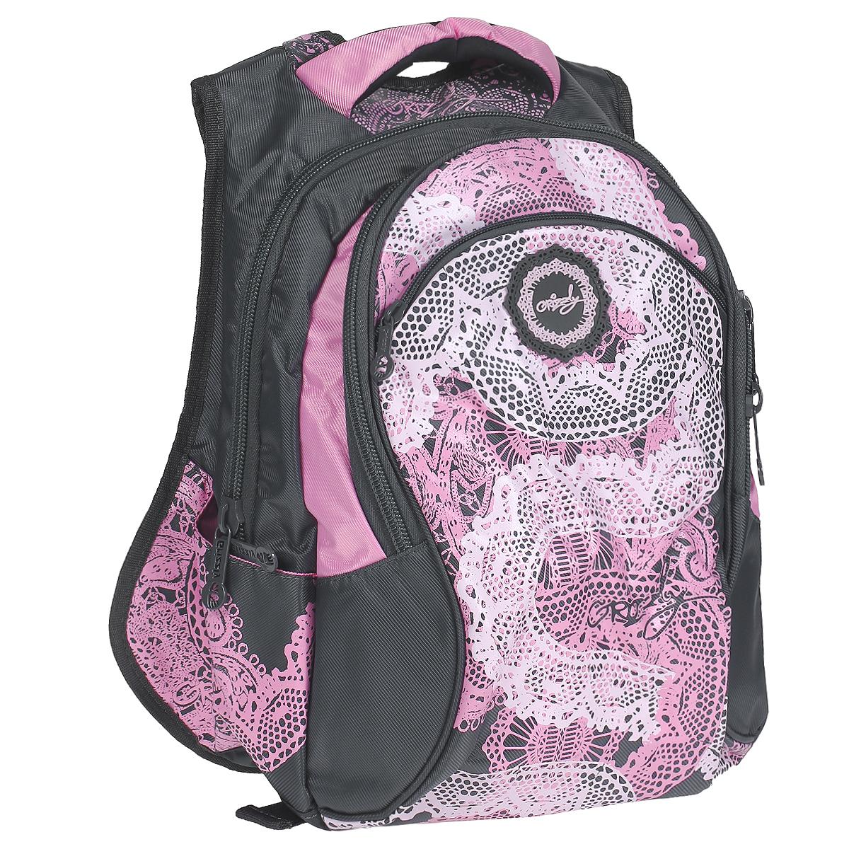 Рюкзак городской Grizzly, цвет: серый, розовый. RD-216-1 RD-216-1/2 311 серый