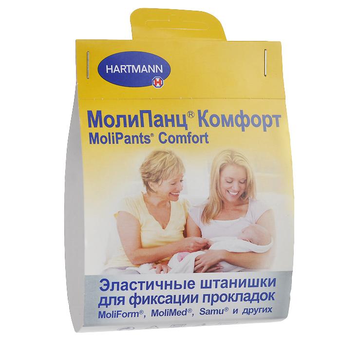 "Hartmann Фиксирующие штанишки ""Molipants Comfort"". Размер L"