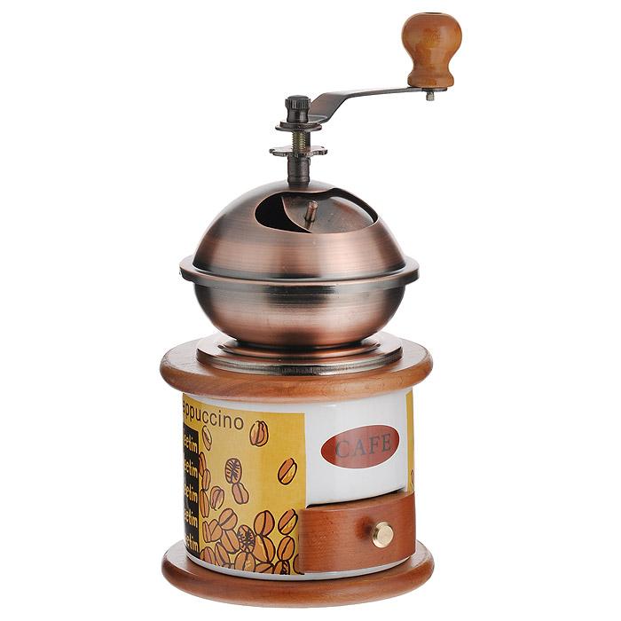 Мельница для кофе Atlantis. RQ001LRQ001LРучная мельница для кофе Atlantis с керамической емкостью позволит вам молоть зерна кофе в любой удобный для вас момент. Внешние стенки емкости украшены изображением кофейных зерен. Механизм помола и ручка выполнены из металла. Молотый кофе собирается в специальный выдвижной деревянный ящичек. Мельница даст вам возможность насладиться первозданным ароматом кофейных зерен и станет изюминкой ежедневного ритуала приготовления идеальной чашки кофе. Прекрасный подарок для истинных ценителей кофе. Диаметр мельницы: 11,5 см. Высота мельницы (с учетом ручки): 24 см.