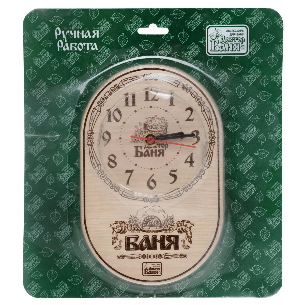 Часы настенные Доктор баня для бани и сауны. 905240905240Настенные кварцевые часы Доктор баня, выполненные из дерева, своим дизайном подчеркнут оригинальность интерьера вашей бани или сауны. Овальная панель часов декорирована изображением ушатов и банных веников и надписью Баня. Часы имеют три стрелки - часовую, минутную и секундную. Такие часы послужат отличным подарком для ценителя стильных и оригинальных вещей. Часы упакованы в подарочную коробку из дерева.