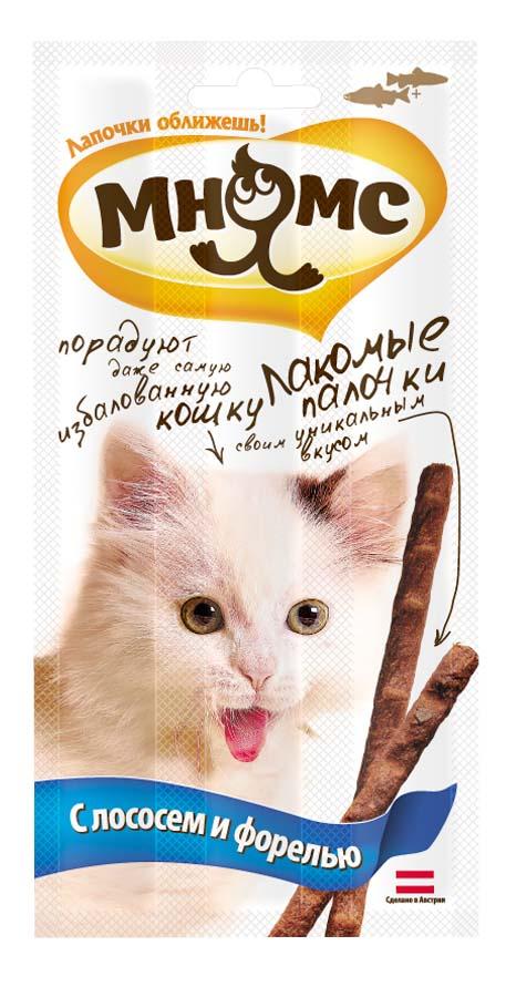 Лакомые палочки для кошек Мнямс, с лососем и форелью, 3х5 г0031Лакомые палочки для кошек с форелью и лососем Мнямс - вкусное и здоровое угощение, от которого не откажется даже самая привередливая и избалованная кошка. Каждая палочка индивидуально упакована, что позволяет сохранить запах и вкусовые качества надолго. Без искусственных ароматизаторов и красителей. Состав: мясо и продукты животного происхождения (78%), рыба и продукты рыбного происхождения (8%, из них 50% лосось и 50% форель), дрожжи, сахар, минералы, витамин A 5000 МЕ/кг, витамин D3 500 МЕ/кг, витамин E 5 мг/кг, таурин 1000 мг/кг, антиокислитель (антиоксиданты), консерванты, продукты растительного происхождения. Белок 34%, жир 19%, клетчатка 1%, зола 9%. Товар сертифицирован.