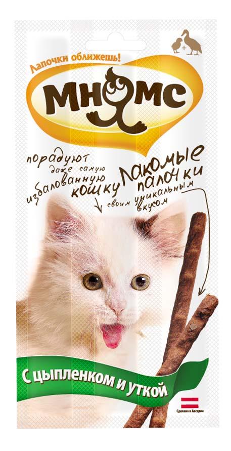 Лакомые палочки для кошек Мнямс, с цыпленком и уткой, 3х5 г0055Лакомые палочки для кошек с цыпленком и уткой Мнямс - вкусное и здоровое угощение, от которого не откажется даже самая привередливая и избалованная кошка. Каждая палочка индивидуально упакована, что позволяет сохранить запах и вкусовые качества надолго. Без искусственных ароматизаторов и красителей. Состав: Мясо и продукты животного происхождения (89%, из них 16% цыпленок и 5% утка), дрожжи, сахар, минералы, витамин A 5000 МЕ/кг, витамин D3 500 МЕ/кг, витамин E 5 мг/кг, таурин 1000 мг/кг, антиокислитель (антиоксиданты), консерванты. Белок 34%, жир 19%, клетчатка 1%, зола 9%. Товар сертифицирован.
