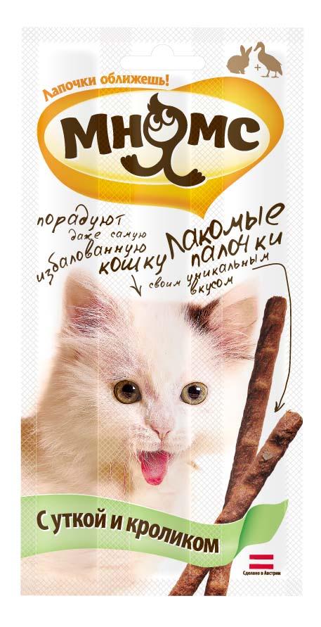 Лакомые палочки для кошек Мнямс, с уткой и кроликом, 3х5 г0079Лакомые палочки для кошек с уткой и кроликом Мнямс - вкусное и здоровое угощение, от которого не откажется даже самая привередливая и избалованная кошка. Каждая палочка индивидуально упакована, что позволяет сохранить запах и вкусовые качества надолго. Без искусственных ароматизаторов и красителей. Состав: мясо и продукты животного происхождения (89%, из них 5% утка и 5% кролик), дрожжи, сахар, минералы, витамин A 5000 МЕ/кг, витамин D3 500 МЕ/кг, витамин E 5 мг/кг, таурин 1000 мг/кг, антиокислитель (антиоксиданты), консерванты. Белок 34%, жир 19%, клетчатка 1%, зола 9%. Товар сертифицирован.