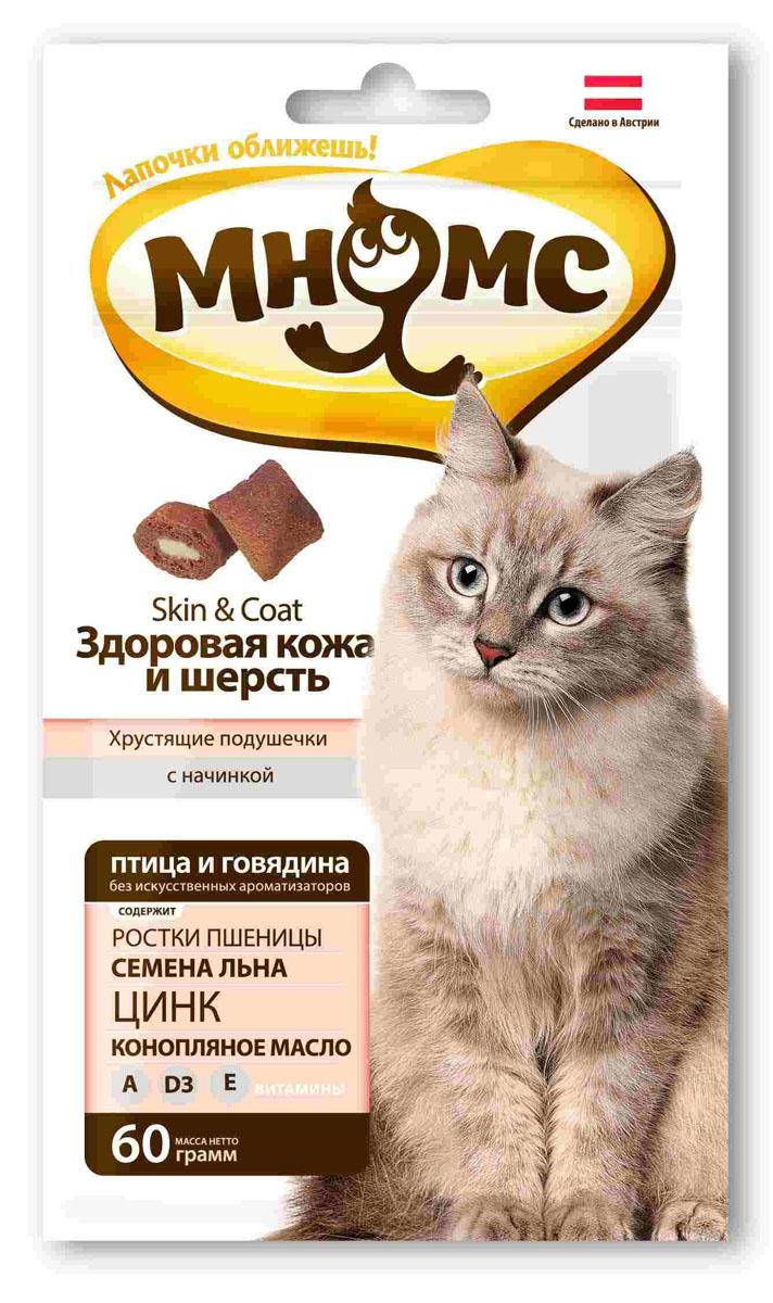 Лакомство для кошек Мнямс Здоровая кожа и шерсть, с птицей и говядиной, 60 г700057Лакомство для кошек Мнямс Здоровье и красота - это изысканное и полезное угощение, от которого не откажется даже самая привередливая и избалованная кошка. Входящий в состав конопляное масло, ростки пшеницы, семена льна, цинк и витамины A, D3, E благотворно воздействуют на кожу и шерсть: предотвращают выпадение шерсти, кожные проблемы, придают блеск шерсти. Не содержит искусственных ароматизаторов и красителей. Норма употребления: давать в виде дополнения к основному питанию, не более 20 кусочков в день (в зависимости от размера и активности кошки). Подходит для котят с 4-х месяцев. Свежая вода должна быть всегда доступна Вашей кошке. Состав: злаки, мясо и продукты животного происхождения (18% птица, 12% говядина), масла и жиры (1% конопляное масло, 1% масло лосося), дрожжи (1,5%), производные растительного происхождения (0,5% ростки пшеницы), семена (0,5% льняное семя), молоко и молочные продукты, минералы, витамин А 9000 ME/кг, витамин D3 630 ME/кг, цинк 500...