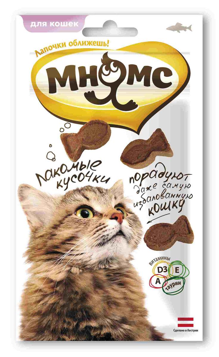 Лакомые кусочки для кошек Мнямс, со вкусом лосося, 35 г700231Лакомые кусочки для кошек в форме рыбок со вкусом лосося. Лакомые кусочки Мнямс для кошек - это вкусное и здоровое угощение с высоким содержанием мяса для настоящих маленьких гурманов. Входящий в состав таурин, витамины A, D3, E положительно влияют на зрение, сердечнососудистую систему, репродуктивную функцию. Омега 3 жирные кислоты, которые содержатся в лососе, предотвращают воспалительные процессы в организме. Без искусственных ароматизаторов и красителей. Давать в виде дополнения к основному питанию. Котята, начиная с 4-х месяцев: 2-5 кусочков в день. Взрослые кошки: 5-10 кусочков в день (в зависимости от размера и активности животного). Свежая вода всегда должна быть доступна вашей кошке. Состав: мясо и продукты животного происхождения, рыба и рыбные продукты (30% лосось), дрожжи, сахар, масла и жиры, минералы, производные растительного происхождения, витамин А 5000 ME/кг, витамин D3 500 ME/кг, таурин 1000 мг/кг, витамин Е 5 мг/кг, антиоксиданты, консерванты,...