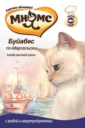 Консервы для кошек Мнямс Буйабес по-Марсельски, с рыбой и морепродуктами, 85 г700460Полнорационные корма Мнямс, производимые в Германии, содержат все необходимое для здоровой и счастливой жизни вашего питомца. Входящие в состав ингредиенты абсолютно натуральны, сбалансированы и при этом обладают высокой вкусовой привлекательностью. Многие столетия марсельские моряки вечером варили суп из остатков дневного улова. Он представлял собой бульон, сваренный из нескольких видов морской рыбы и морепродуктов. Кроме даров моря в суп добавляли овощи и травы, что были под рукой. Так родился настоящий Буайбес по-Марсельски. Сегодня бульон для него варится отдельно, а рыбу сначала тушат в оливковом масле. Благодаря этому суп получается прозрачным и отличается сложным и изысканным вкусом, который подчёркивают золотистые гренки и душистый чесночный соус. При кормлении необходимо учитывать возраст и активность животного. Кошка всегда должна иметь доступ к свежей питьевой воде. Состав: мясо и субпродукты 45% (из них курица 15%), рыба и...