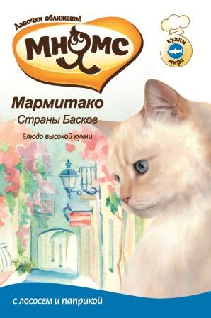 Консервы для кошек Мнямс Мармитако Страны Басков, с лососем и паприкой, 85 г700484Полнорационные корма Мнямс, производимые в Германии, содержат все необходимое для здоровой и счастливой жизни вашего питомца. Входящие в состав ингредиенты абсолютно натуральны, сбалансированы и при этом обладают высокой вкусовой привлекательностью. Мармитако - похлёбка, которую рыбаки из Страны Басков готовили прямо на своём судне. Настоящий Мармитако готовят только в этой области Испании и только из свежевыловленной рыбы - вот весь секрет Мармитако. Для приготовления этого блюда сначала тушат картофель, лук и перец с душистыми травами, затем на несколько минут добавляют рыбу, после чего все снимают с огня. Это позволяет рыбе сохранить свой неповторимый вкус и нежность так, что она буквально тает во рту. При кормлении необходимо учитывать возраст и активность животного. Кошка всегда должна иметь доступ к свежей питьевой воде. Состав: мясо и субпродукты 51% (из них курица 15%), рыба и рыбные субпродукты (лосось 15%), паприка (3%),...