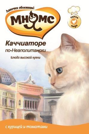 """Консервы для кошек Мнямс """"Каччиаторе по-Неаполитански"""", с курицей и томатами, 85 г 700514"""