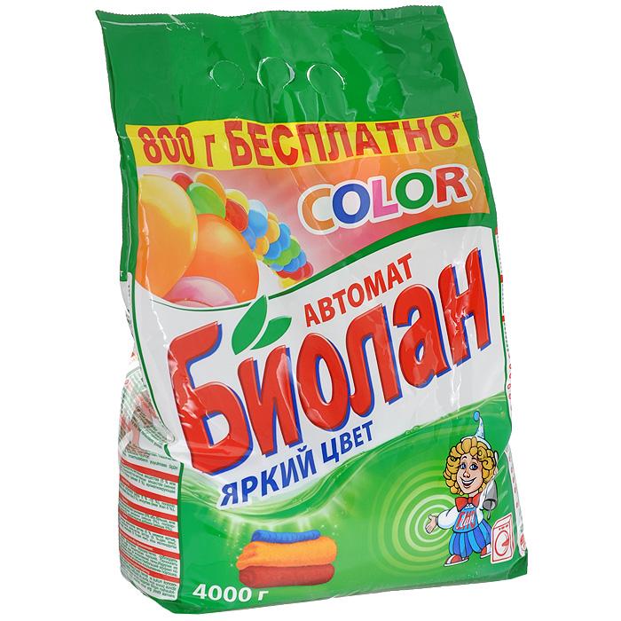 ���������� ������� ������ Color, �������, 4 �� - ������107-4���������� ������� ������ Color ������������ ��� ������ � ����������� ������� �� ������� ����������������, �������, ������������� ������, � ����� ������ �� ��������� �������. �� ������������ ��� ������ ������� �� ������ � ������������ �����. ������� ����� ���������� ���������������, �������� ����������. ��������� �������� ����������� ���������� ����������� �����������, �� ��������� ��������� �����. ��������� ���� � ������� ����� �����. �������� ��� ���������� ����� ������ ���� � ������ ������.
