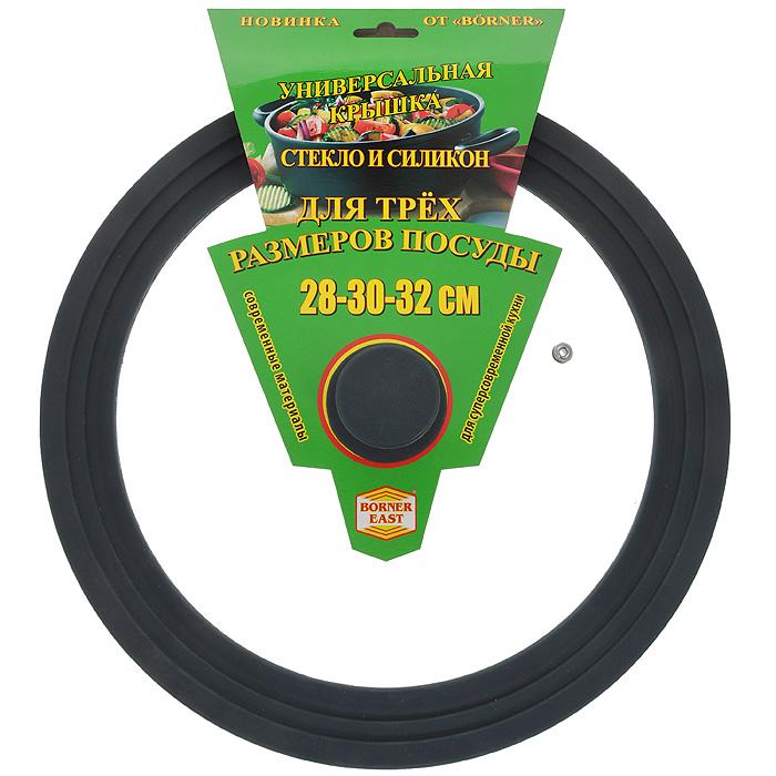 Крышка универсальная Borner, цвет: серый, диаметр 28 см, 30 см, 32 см5000217Универсальная крышка Borner, выполненная из силикона и стекла, позволит вам сэкономить не только время, но и пространство на кухне: одну крышку можно использовать на посуду разных размеров от 28 см до 32 см в диаметре. Крышка Borner изготовлена из термостойкого стекла, что позволяет контролировать процесс приготовления без потери тепла. Ободок из силикона выдерживает температуру до 200°С и при этом не выделяет никаких вредных веществ, легко моется и не впитывает запахи. Силиконовые части крышки надежно защищают стекло при падении.