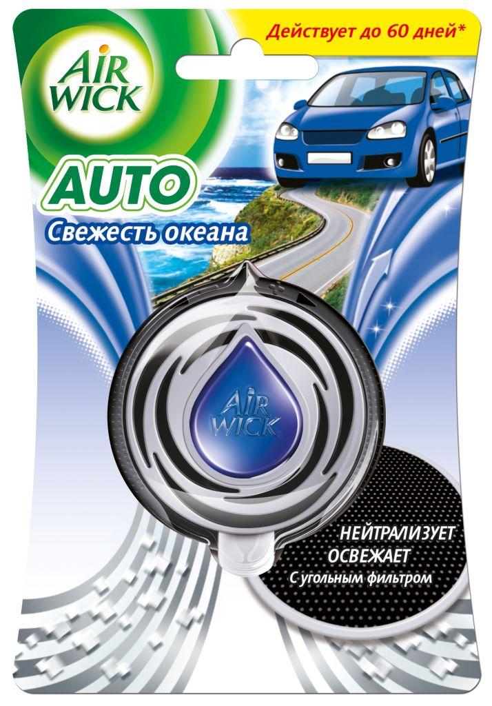 Освежитель воздуха для автомобиля AirWick Свежесть океана, 3 мл9416
