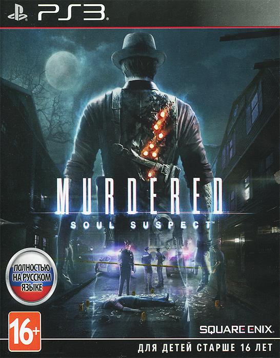 Murdered: Soul Suspect, Square Enix