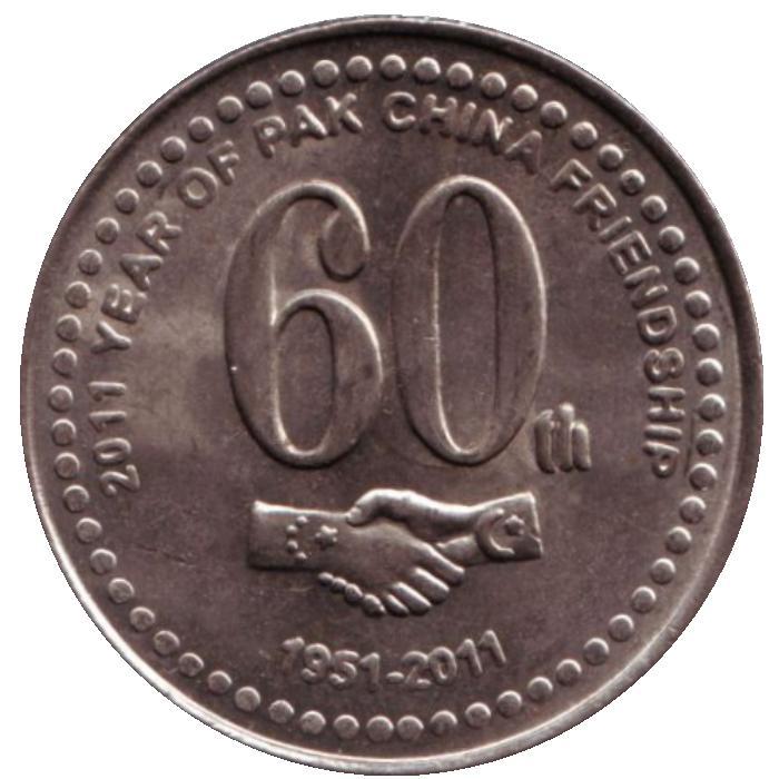 Монета номиналом 20 рупий 60 лет дружбе Пакистана и Китая. Пакистан. 2011 год471305Монета номиналом 20 рупий 60 лет дружбе Пакистана и Китая Пакистан. 2011 год. Состояние: очень хорошее. Диаметр: 30 мм. Материал: Медно-никелевый сплав.