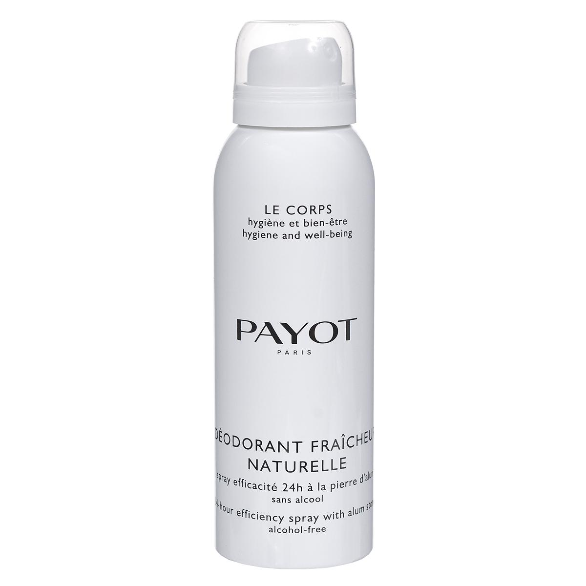 Payot Дезодорант-спрей Naturelle, женский, 125 мл65090578Дезодорант 24-часового действия на основе алюмокалиевых квасцов. Спрей-дезодорант Payot Naturelle с легким ароматом, без спирта, обеспечивает ощущение свежести в течение всего дня. Без резкого запаха, спрей позволяет достичь оптимального эффекта благодаря точному дозированию. Активные компоненты: Алюмокалиевые квасцы: вяжущее и очищающее действие, ограничивают распространение бактерий, являющихся причиной неприятных запахов. Масло сладкого миндаля: успокаивает кожу и устраняет высушивающее воздействие жесткой воды. Характеристики: Объем: 125 мл. Товар сертифицирован.