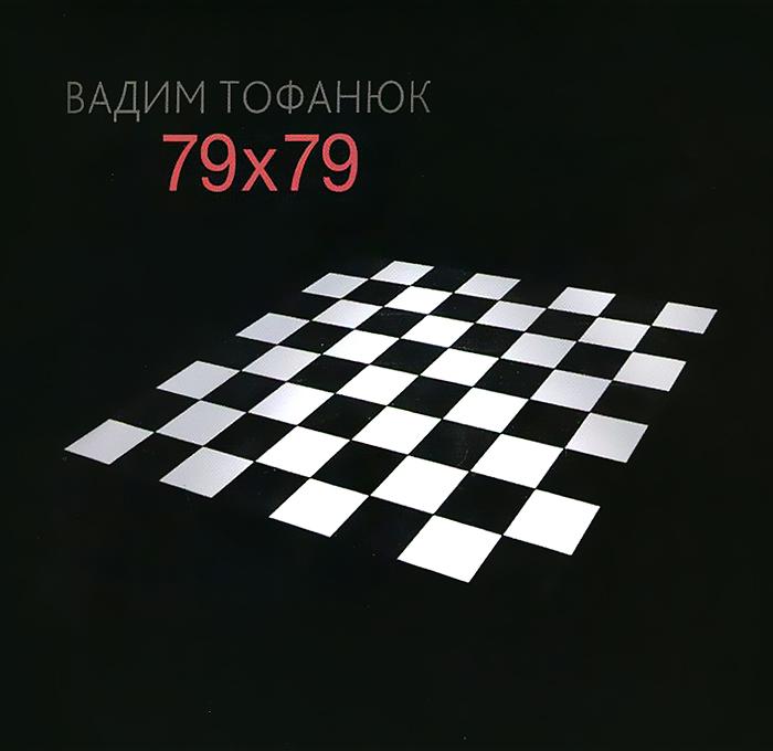 Издание содержит 16-страничный буклет с текстами песен на русском языке.