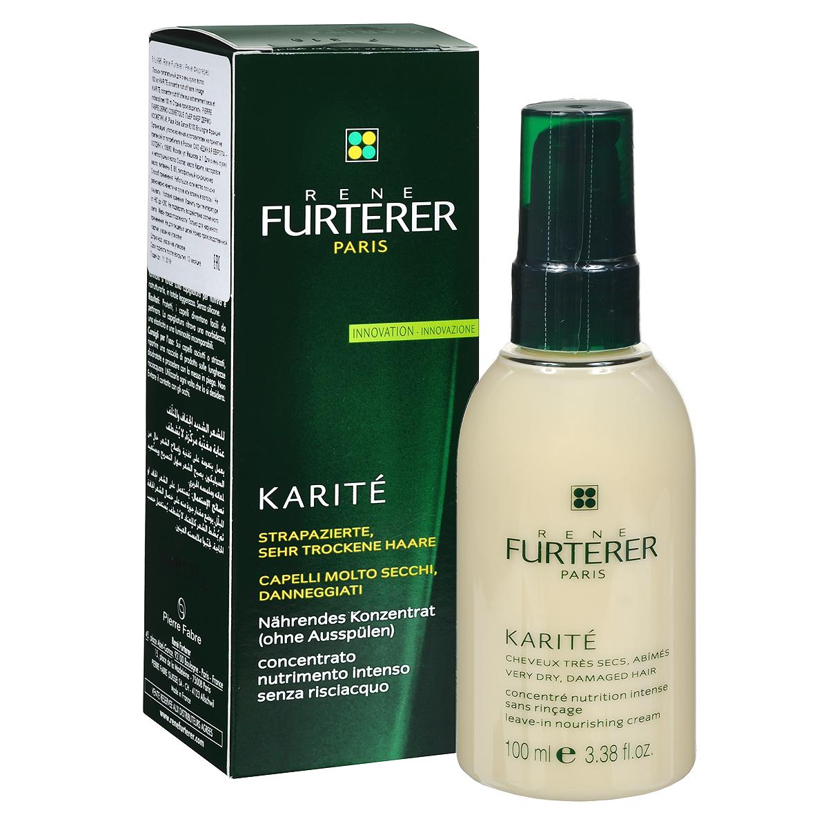 Rene Furterer Лосьон Karite питательный, для очень сухих волос, 100 мл3282779352208Обогащенный восстанавливающими, питательными и сглаживающими активными компонентами, питательный лосьон придает мягкость, блеск и эластичность сухим и непослушным волосам, обеспечивает им длительную защиту и облегчает расчесывание. Активные компоненты : Масло карите. Касторовое масло - питает и реструктурирует, придает блеск волосам. Витамин E. Витамин B5. Гидрофильный полимер облегчает расчесывание. Способ применения : небольшое количество лосьона равномерно нанести на сухие или влажные волосы. Не смывать!
