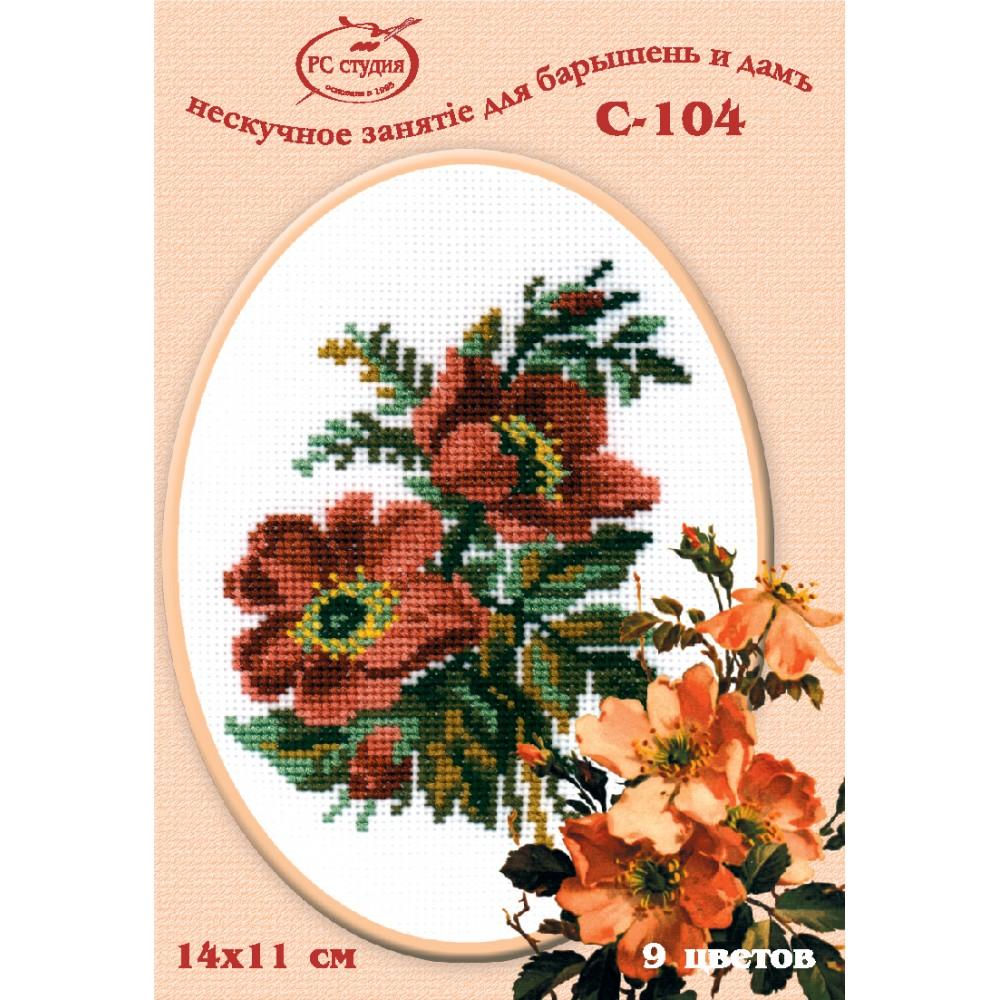 Набор для вышивания Шиповник, 14 х 11 см 642383642383
