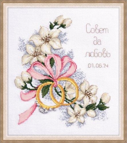 Набор для вышивания Свадебная метрика, 24 х 28 см546429