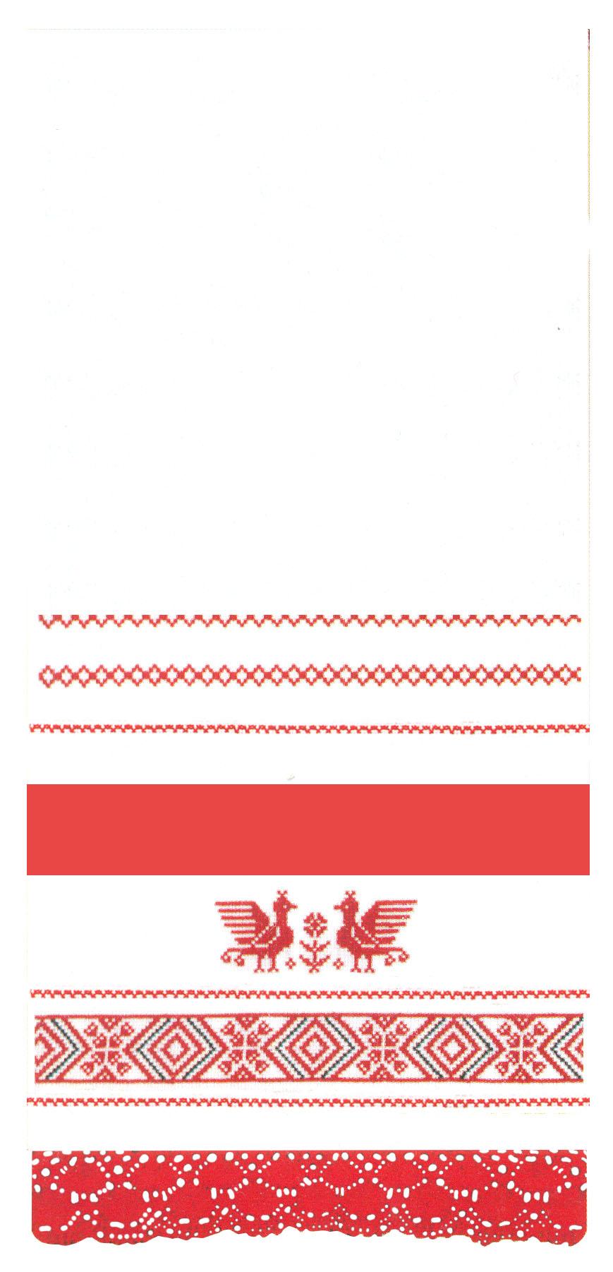 Набор для вышивания крестом Рушник, 160 см х 40 см. 002(п)680092