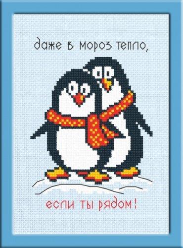 Набор для вышивания Пингвинчики, 10 см х 13 см699049