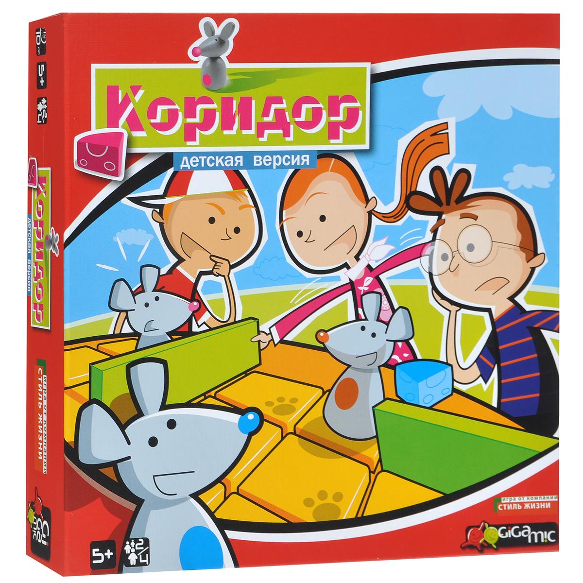 Настольная игра Коридор, детская версияР61762Настольная детская игра Коридор (Quoridor Kid) отлично подойдет для веселого времяпрепровождения в кругу семьи и друзей. Запутайте мышек соперников в коридорах лабиринта и первым прорвитесь к цели! Каждый ход вам придется делать выбор - приблизить победу, передвинув свою мышку, или поставить преграду на пути соперника? Но возведенные вами стены могут оказаться и на вашем пути, а у противников тоже есть несколько преград в запасе. Здесь есть место и для серьезного расчета, и для ярких эмоций, а победитель зачастую неизвестен до самого конца. Игра с интенсивным взаимодействием между игроками. В комплект игры входят: игровое поле, 4 фигурки мышек, 16 перегородок, 4 «кусочка сыра», мешочек для хранения и правила игры на русском языке. Количество: 2-4 игрока. Время игры: 10 минут.