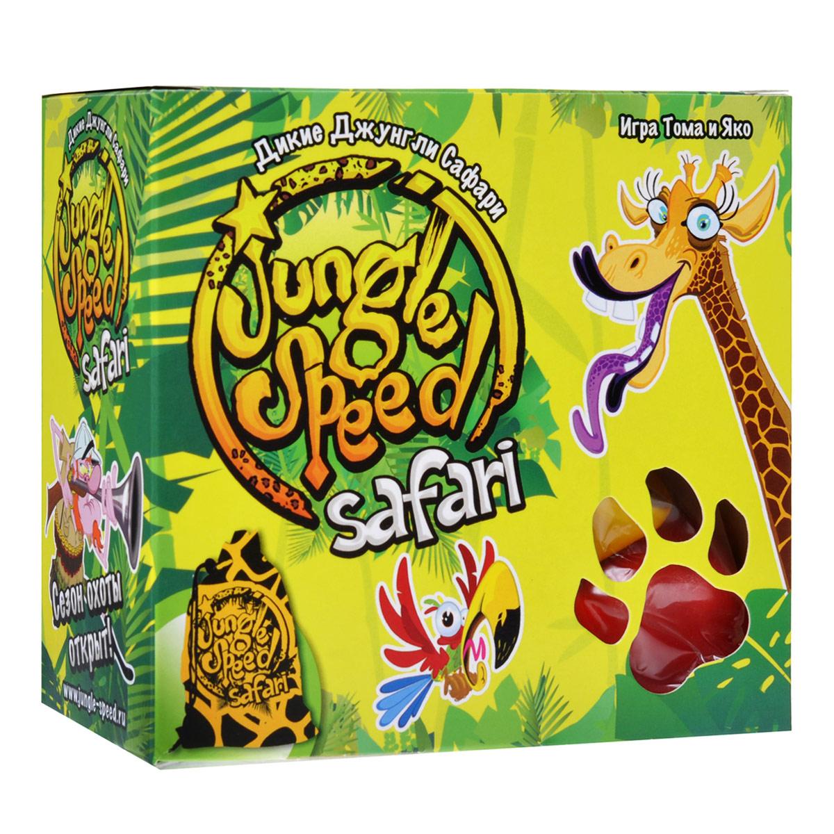 Настольная игра Дикие джунгли: СафариР61756Настольная игра «Дикие Джунгли» (Jungle Speed Safari) гарантирует вам всплеск адреналина и бурю эмоций! Обычно в джунглях царит мир, но когда приходит время еды, звери собираются вокруг лесных тотемов и их дикие инстинкты берут верх. Самый голодный первым бросается на добычу. Остальные сердятся и кричат, и только хамелеон прячется. Когда же появляется охотник, начинается настоящая паника. Животным приходится защищаться. В комплект игры входят: 5 тотемов, 42 карты, мешочек для хранения и правила игры на русском языке. Это веселая и несложная игра, в которой вам потребуется внимательность и быстрая реакции. Количество: 2-6 игроков. Время игры: 15 минут.