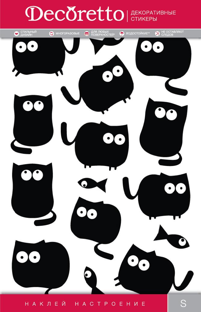 Украшение для стен и предметов интерьера Decoretto Черные котикиAI 1007Украшение для стен и предметов интерьера Decoretto Черные котики поможет оригинально украсить комнату вашего ребенка. Веселые яркие персонажи поднимут настроение и не дадут скучать хозяевам и гостям дома. Интерьерные наклейки - это удивительно простой и быстрый способ оживить интерьер помещения. Они дадут вам вдохновение, которое изменит вашу жизнь и поможет погрузиться в мир ярких красок, фантазий и творчества. Украшение состоит из 15 самоклеющихся элементов. Преимущества украшений Decoretto: - изготовлены из экологически безопасной самоклеющейся виниловой пленки с водоотталкивающей поверхностью, абсолютно безопасны для здоровья детей; - быстро и легко наклеиваются на любые ровные поверхности: стены, окна, двери, кафельную плитку, виниловые и флизелиновые обои, стекла, мебель; - при необходимости удобно снимаются, не оставляют следов и не повреждают поверхность (кроме бумажных обоев); - многоразовые - если вы решите изменить композицию, то...