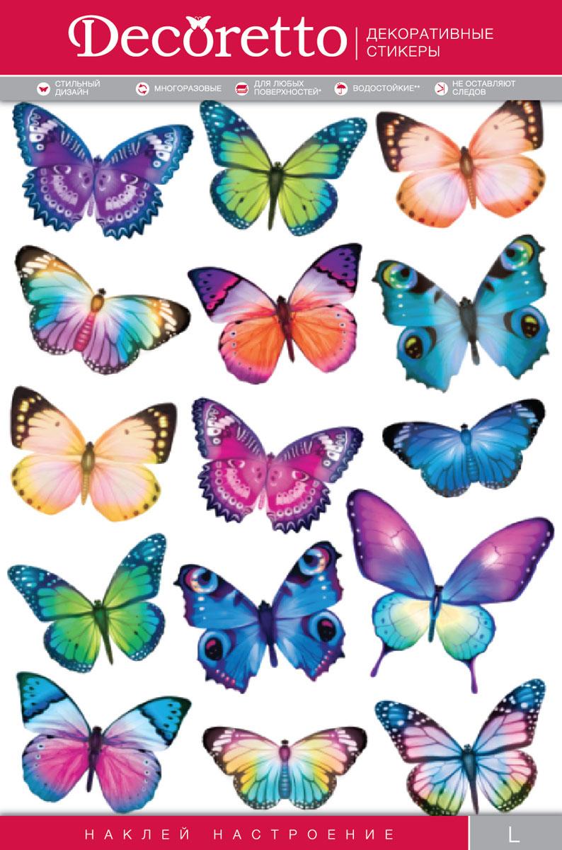 Украшение для стен и предметов интерьера Decoretto Вечерние бабочки. AI 4002AI 4002Двусторонние наклейки для интерьера Decoretto Вечерние бабочки изготовлены из экологически безопасной самоклеющейся пленки с водоотталкивающей поверхностью. Украшение состоит из 17 самоклеющихся элементов. Это украшение поможет вам разнообразить интерьер вашего дома и проявить индивидуальность. Наклейки Decoretto превратят любой интерьер в сказку. Преимущества украшений Decoretto: быстро и легко наклеиваются на виниловые и флизелиновые обои, плитку, стекла, мебель; при необходимости удобно снимаются, не оставляют следов и не повреждают поверхность (кроме бумажных обоев); специальный слой защищает поверхность от влаги и выгорания. Decoretto - уникальный способ легко и быстро оживить интерьер, добавить в него уют и радость. Для вас открываются безграничные возможности проявить творчество и фантазию, придумать оригинальный дизайн, придать новый вид стенам и мебели.