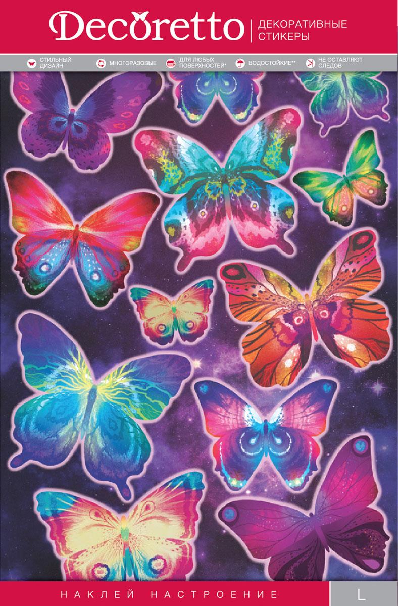 AI 4003 Декоретто Таинственные бабочкиAI 4003AI 4003 Декоретто Таинственные бабочки