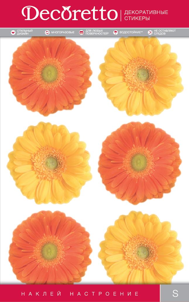 Украшение для стен и предметов интерьера Decoretto Желто-оранжевые герберыFI 1004Украшение для стен и предметов интерьера Decoretto Желто-оранжевые герберы - это удивительно простой и быстрый способ оживить интерьер помещения. Интерьерные наклейки дадут вам вдохновение, которое изменит вашу жизнь и поможет погрузиться в мир ярких красок, фантазий и творчества. Украшение состоит из 6 самоклеющихся элементов. Преимущества украшений Decoretto: - изготовлены из экологически безопасной самоклеющейся виниловой пленки с водоотталкивающей поверхностью, абсолютно безопасны для здоровья детей; - быстро и легко наклеиваются на любые ровные поверхности: стены, окна, двери, кафельную плитку, виниловые и флизелиновые обои, стекла, мебель; - при необходимости удобно снимаются, не оставляют следов и не повреждают поверхность (кроме бумажных обоев); - многоразовые - если вы решите изменить композицию, то просто снимите наклейки и наклейте их в другом месте; - специальный слой защищает поверхность от влаги и выгорания. ...