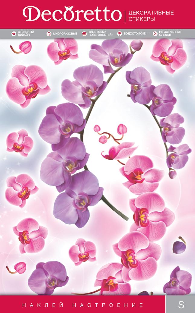 Украшение для стен и предметов интерьера Decoretto Веточка орхидеиFI 4008Украшение для стен и предметов интерьера Decoretto Веточка орхидеи - это удивительно простой и быстрый способ оживить интерьер помещения. Интерьерные наклейки дадут вам вдохновение, которое изменит вашу жизнь и поможет погрузиться в мир ярких красок, фантазий и творчества. Украшение состоит из 3 основных и 13 дополнительных самоклеющихся элементов. Преимущества украшений Decoretto: - изготовлены из экологически безопасной самоклеющейся виниловой пленки с водоотталкивающей поверхностью, абсолютно безопасны для здоровья детей; - быстро и легко наклеиваются на любые ровные поверхности: стены, окна, двери, кафельную плитку, виниловые и флизелиновые обои, стекла, мебель; - при необходимости удобно снимаются, не оставляют следов и не повреждают поверхность (кроме бумажных обоев); - многоразовые - если вы решите изменить композицию, то просто снимите наклейки и наклейте их в другом месте; - специальный слой защищает поверхность от влаги и...