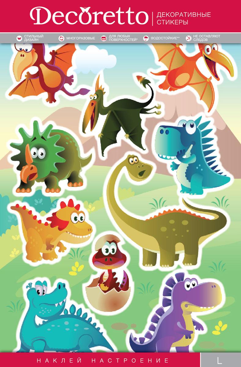 Украшение для стен и предметов интерьера Decoretto Веселые динозаврикиKH 4004Украшение для стен и предметов интерьера Decoretto Веселые динозаврики поможет оригинально украсить комнату вашего ребенка. Веселые яркие персонажи поднимут настроение и не дадут скучать хозяевам и гостям дома. Интерьерные наклейки - это удивительно простой и быстрый способ оживить интерьер помещения. Они дадут вам вдохновение, которое изменит вашу жизнь и поможет погрузиться в мир ярких красок, фантазий и творчества. Украшение состоит из 10 самоклеющихся элементов. Преимущества украшений Decoretto: - изготовлены из экологически безопасной самоклеющейся виниловой пленки с водоотталкивающей поверхностью, абсолютно безопасны для здоровья детей; - быстро и легко наклеиваются на любые ровные поверхности: стены, окна, двери, кафельную плитку, виниловые и флизелиновые обои, стекла, мебель; - при необходимости удобно снимаются, не оставляют следов и не повреждают поверхность (кроме бумажных обоев); - многоразовые - если вы решите изменить...
