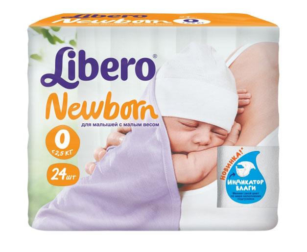 Libero Подгузники Newborn Premature (<2,5 кг) 24 шт6359Подгузники Libero Newborn (Либеро Ньюборн) - подгузники премиум-класса! Они позаботятся о сухости и комфорте вашего малыша. Мягкие и ультратонкие подгузники хорошо впитывают влагу и сидят на крохе, не стесняя его движений, дарят комфорт и радость. Первые в жизни подгузники для ребенка должны быть особенно мягкими и комфортными. Libero Newborn замечательно подойдут для нежной и чувствительной кожи вашего малыша. Подгузники изготовлены из мягких материалов, приятных на ощупь и не вызывающих аллергии, не содержат лосьонов. Преимущества подгузников Libero Newborn: Мягкая поверхность внутри и снаружи; Эластичный удобный поясок и тянущиеся боковинки; Мягкие барьерчики от протекания по бокам и резиночки вокруг ножек. Вырез вокруг пупка, закрытый тонким дышащим материалом - во избежание натирания. Индикатор влаги, который меняет свой цвет по мере наполнения подгузника. Он помогает своевременно поменять подгузник и сохранить кожу малыша...